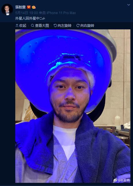张智霖烫发头顶被蓝光罩住 自侃:外星人回外星中