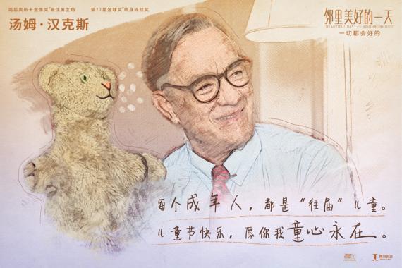 他堪称教育界的传奇人物 一个举动影响几代儿童