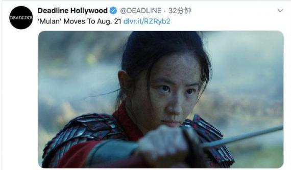 刘亦菲主演的《花木兰》改档 延期至8月21日上映