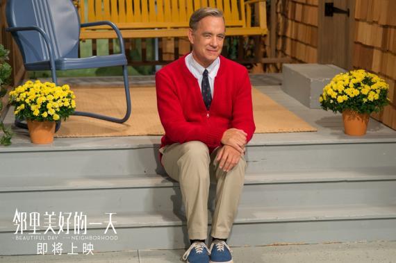汤姆·汉克斯治愈新片《邻里美好的一天》即将上映